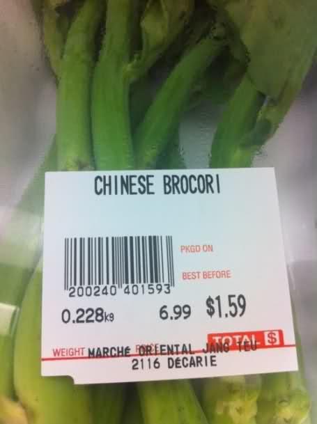 Chinese Brocori funny meme